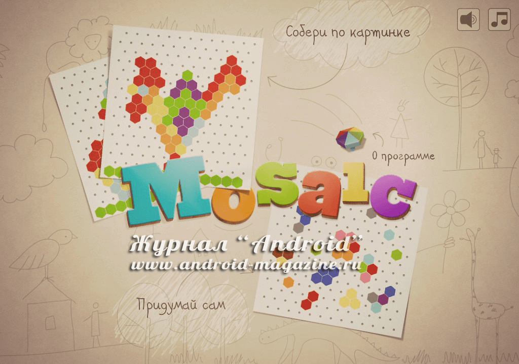 Mosaic (5)