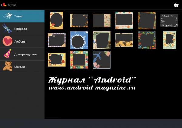 PicsArt - фотостудия для Android (5)