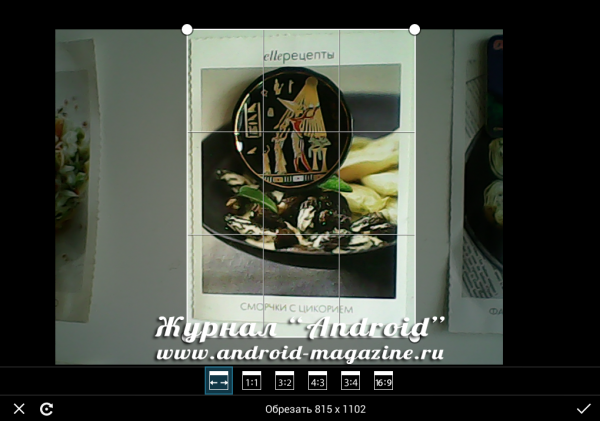 PicsArt - фотостудия для Android (7)