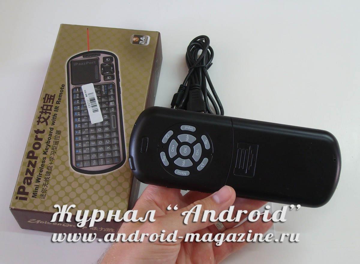 iPazzPort 5-001