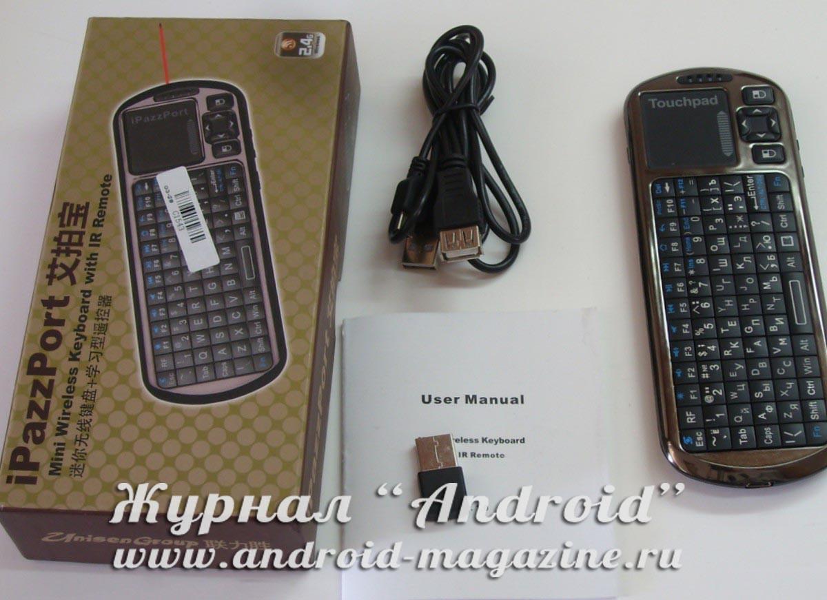 iPazzPort 6-001