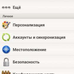 LockScreen - уникальное приложение для блокировки экрана