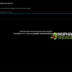 Простой способ удаления графического ключа в Android