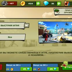 Blitz Brigade - динамический 3D-шутер для Android