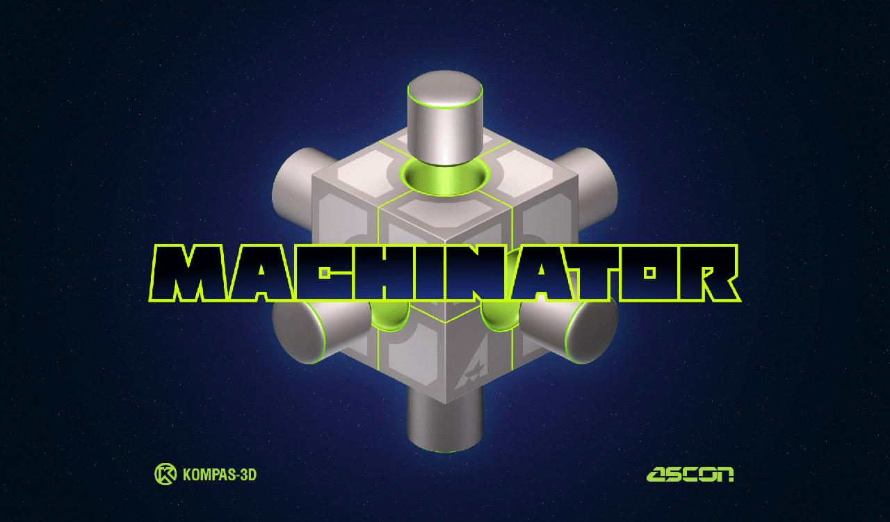 Machinator (2)