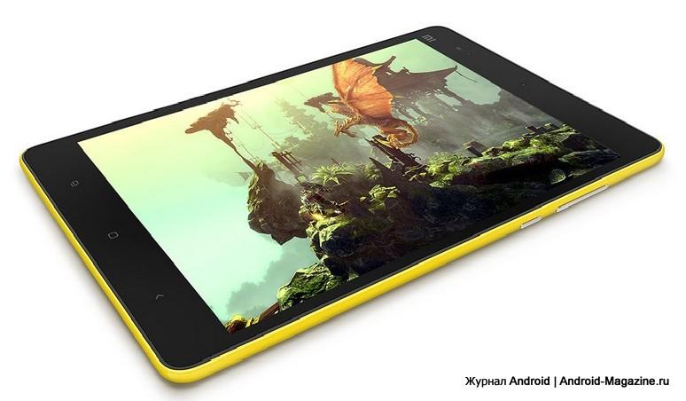 Xiaomi MiPad (1)-001