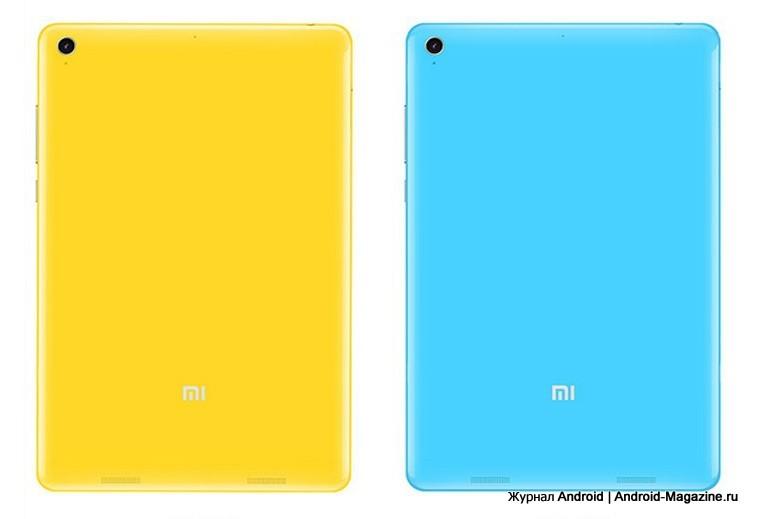 Xiaomi MiPad (2)-001