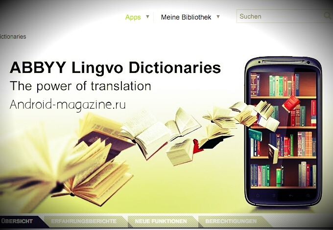 Abby lingvo для Android