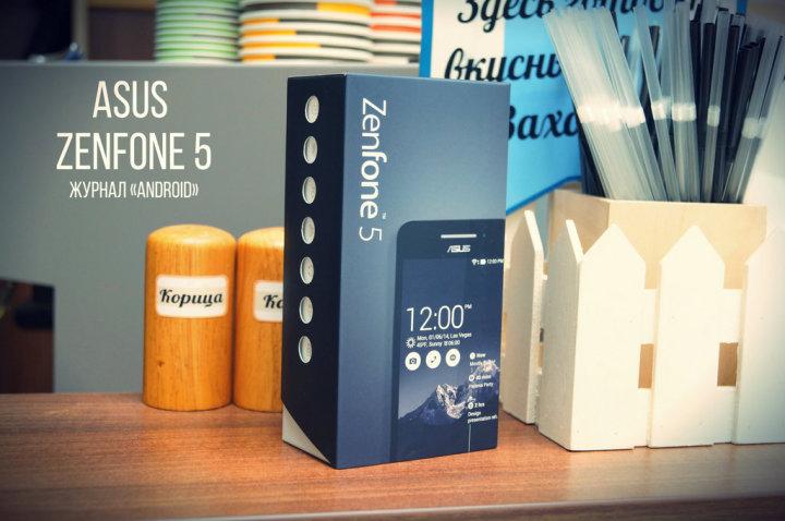 ZenFone 5 (2)