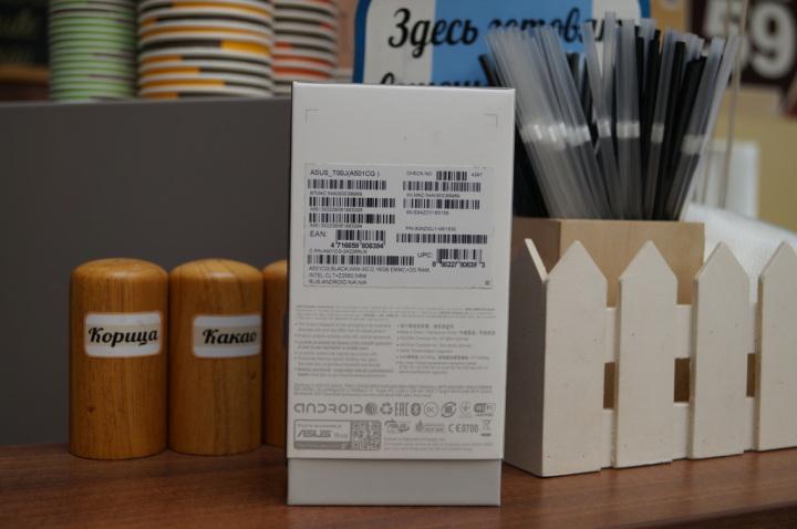 ZenFone 5 (27)