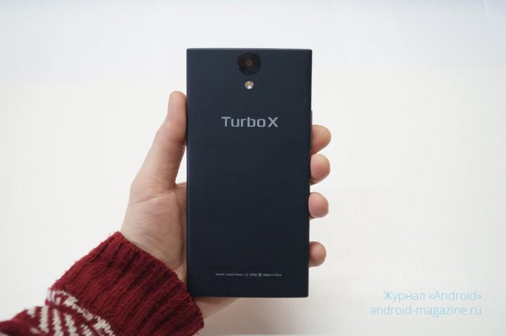 Turbo X Dream 16-001
