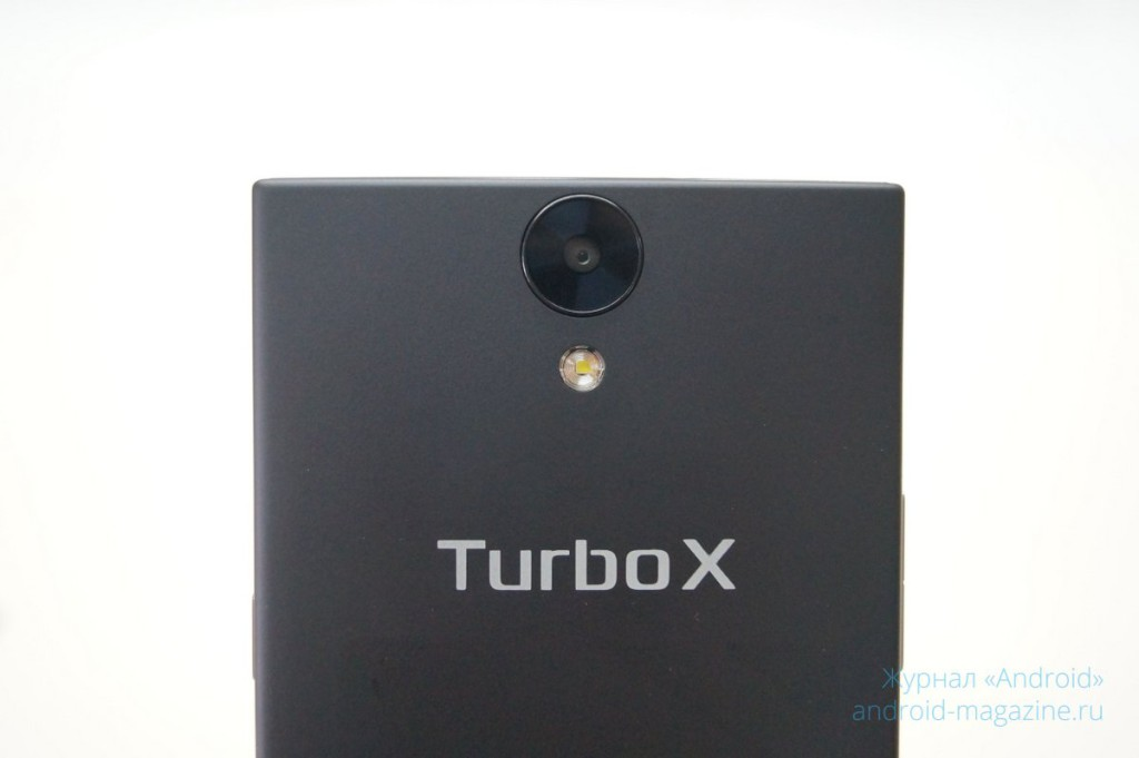 Turbo X Dream 17-001