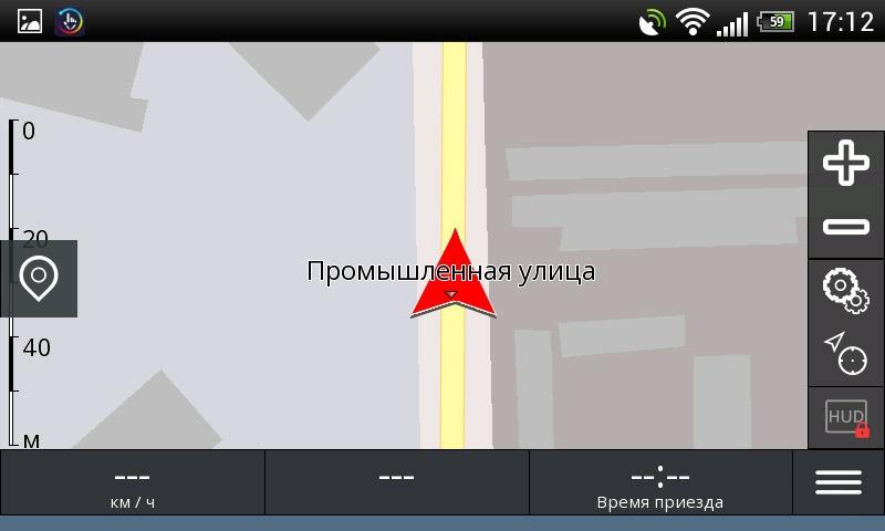Навигация (5)