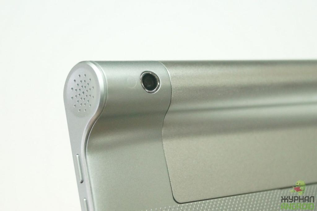 TurboPad Flex 8 (10)