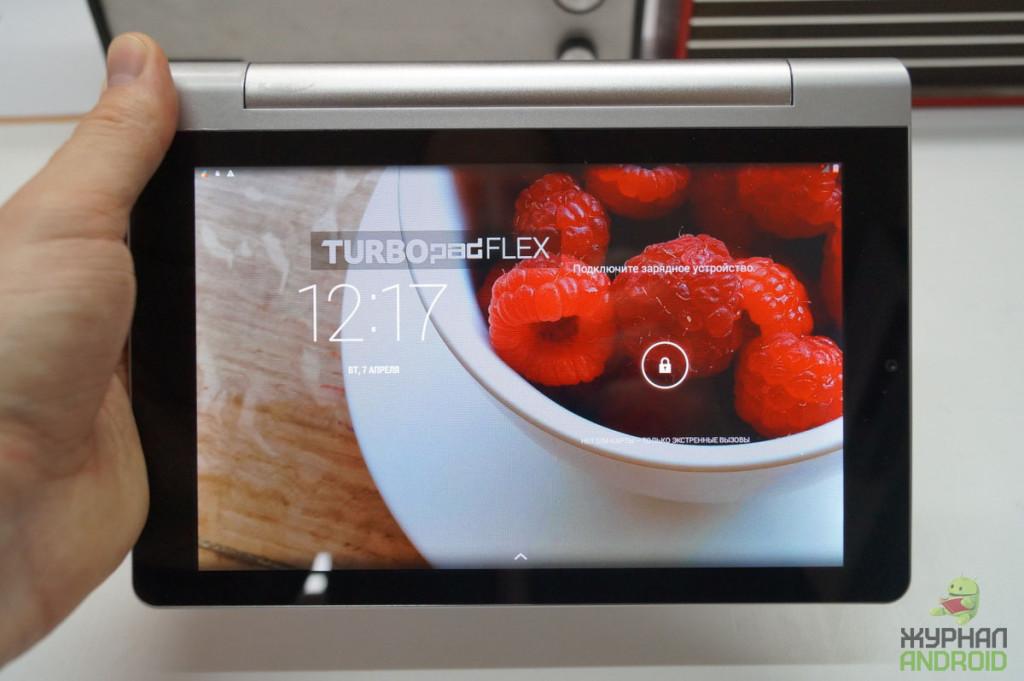 TurboPad Flex 8 (8)