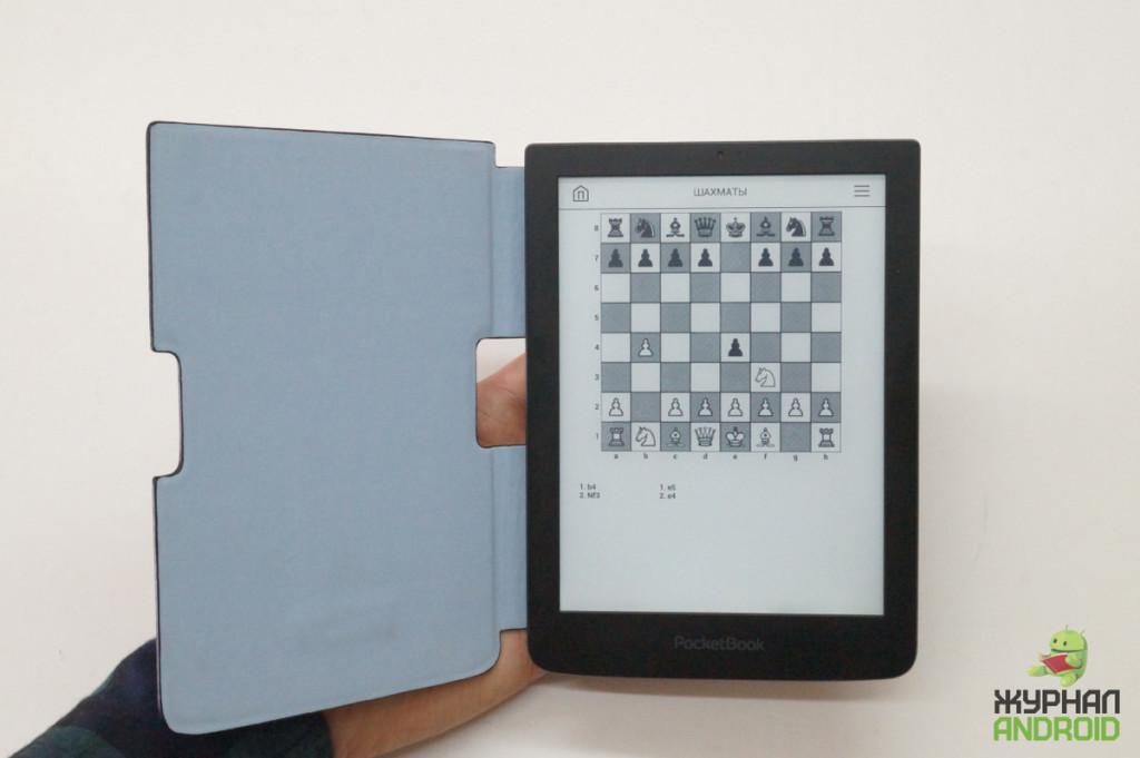 PocketBook 630 Fashion Kenzo (15)