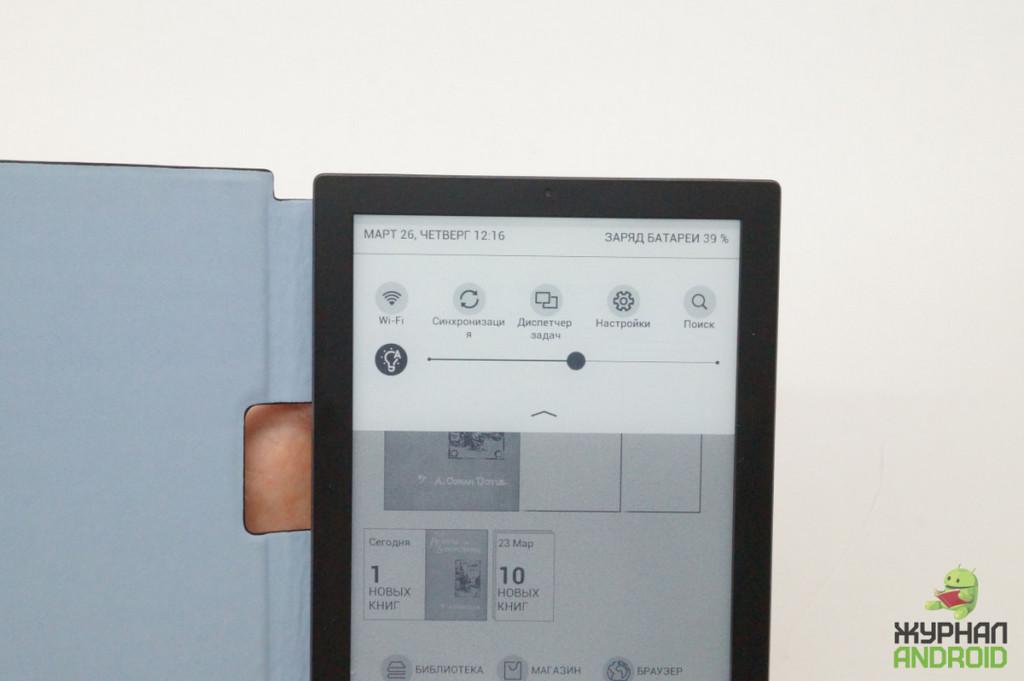 PocketBook 630 Fashion Kenzo (16)