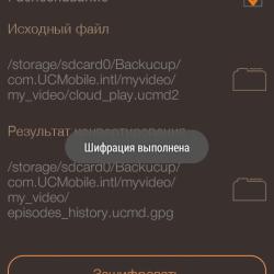 Приложение PGPFiles поможет правильно скрыть файлы