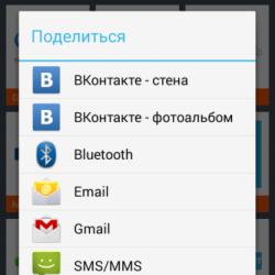 """Бесплатное новостное приложение """"Все новости в Киоск"""""""