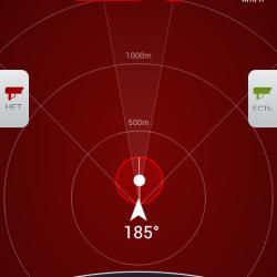 GPS АнтиРадар - незаменимый помощник всех водителей