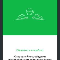 """""""Автодруг"""" - незаменимый помощник каждому водителю"""