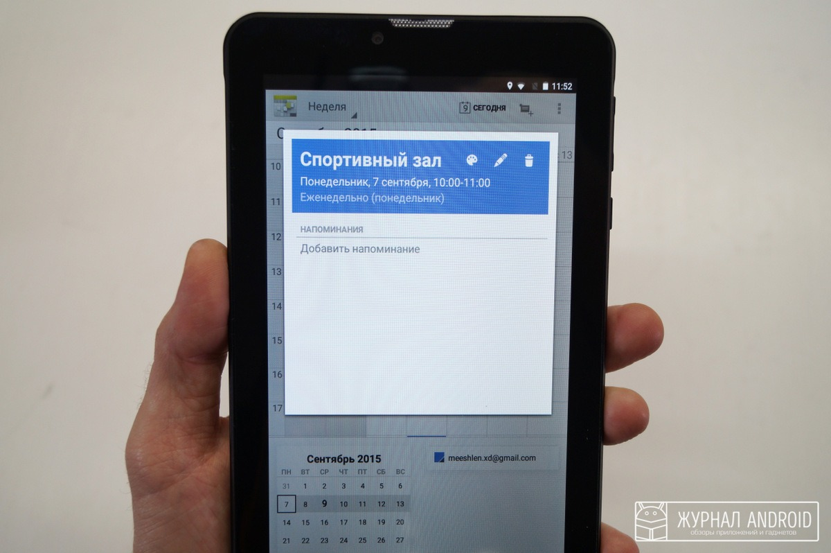 обзор планшета TurboPad 723 (14)