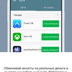 заработок на android