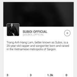 Слушай любую музыку с приложением Guvera Музыка