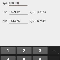 """Найти выгодный обмен поможет приложение """"Курс валют на карте - SeekRate"""""""