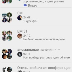 Вк Шифр