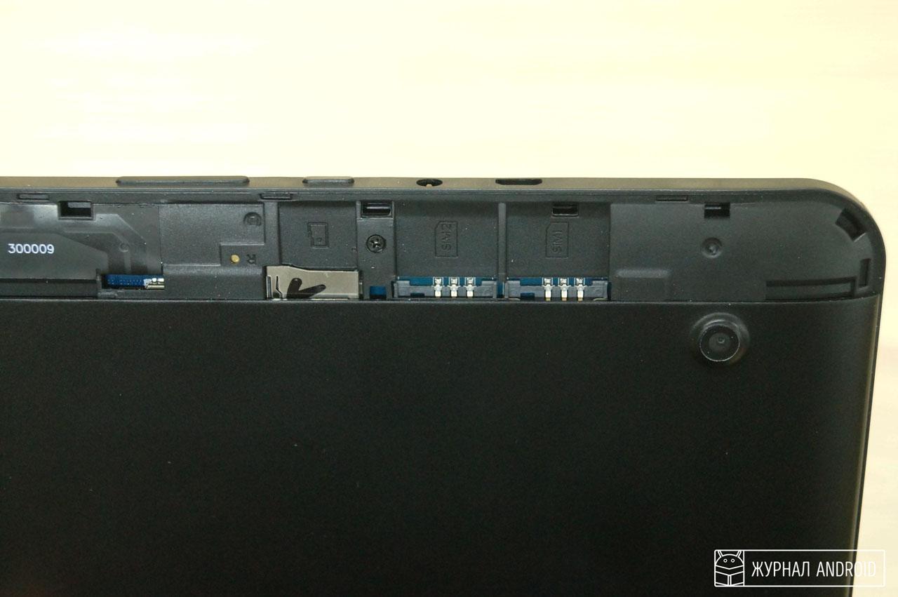 TurboPad 1014 (5)