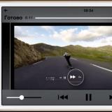 Флешка для iPhone (2)