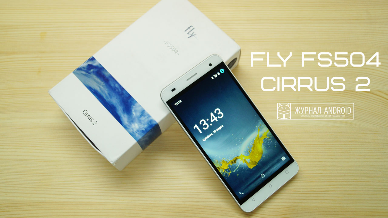 Fly FS504 Cirrus 2 White (1)