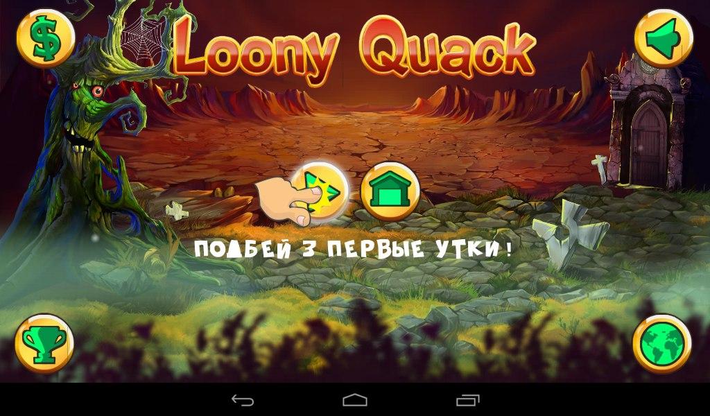 Loony Quack (1)