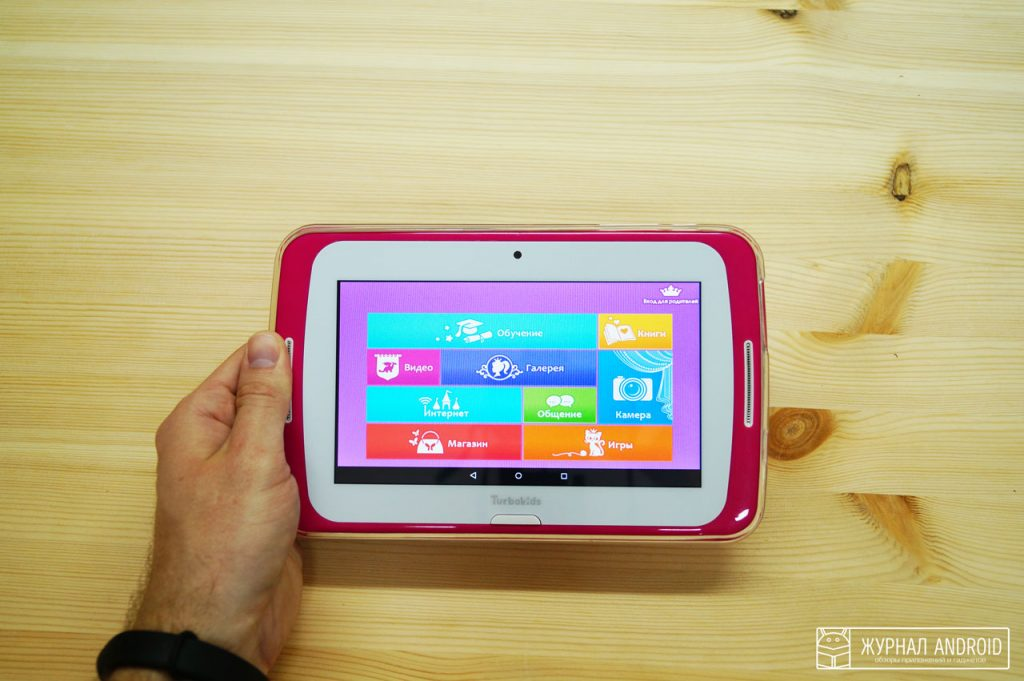 Детский планшет TurboKids Princess (1)