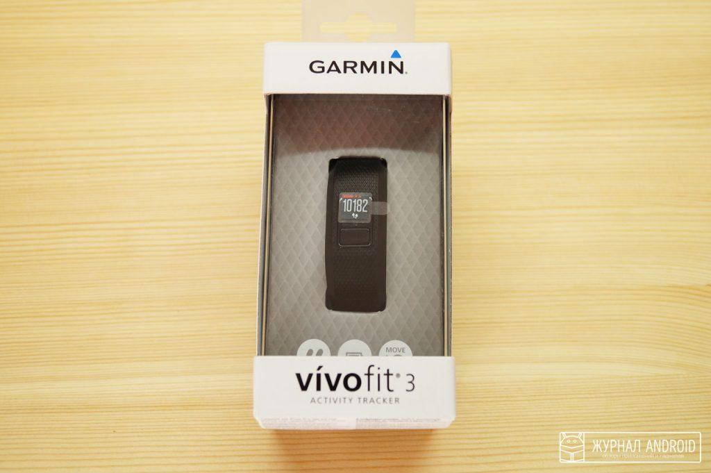 Фитнес трекер Garmin Vivofit 4 (1)