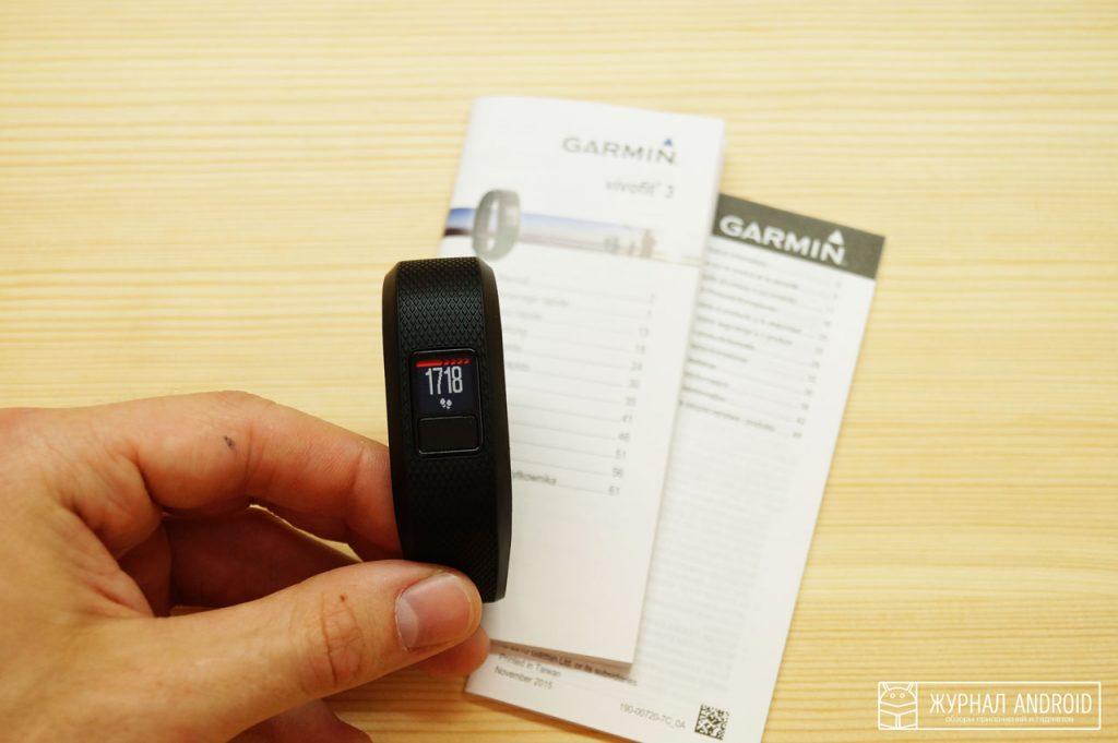 Фитнес трекер Garmin Vivofit 4 (2)
