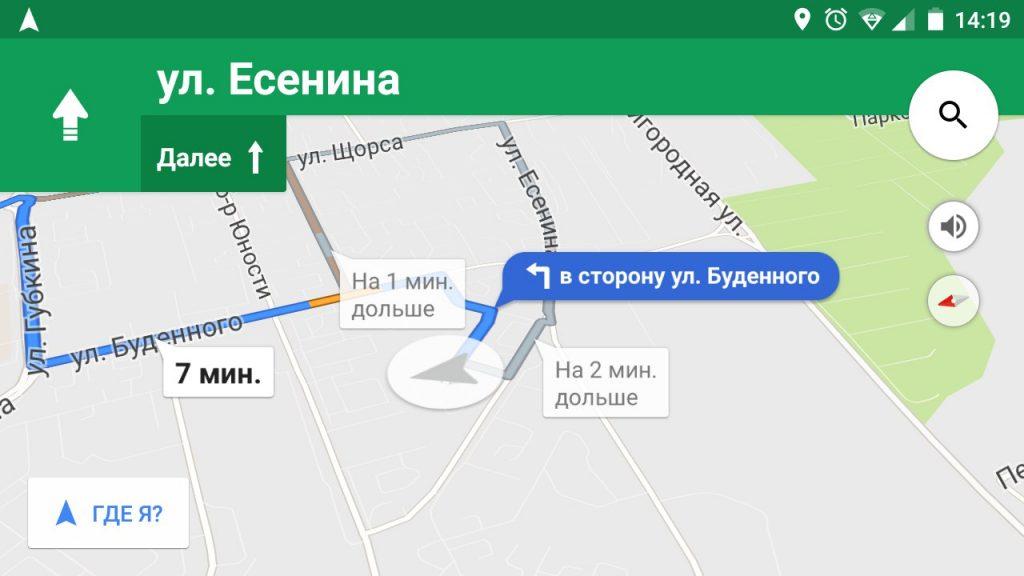 Google Карты 2