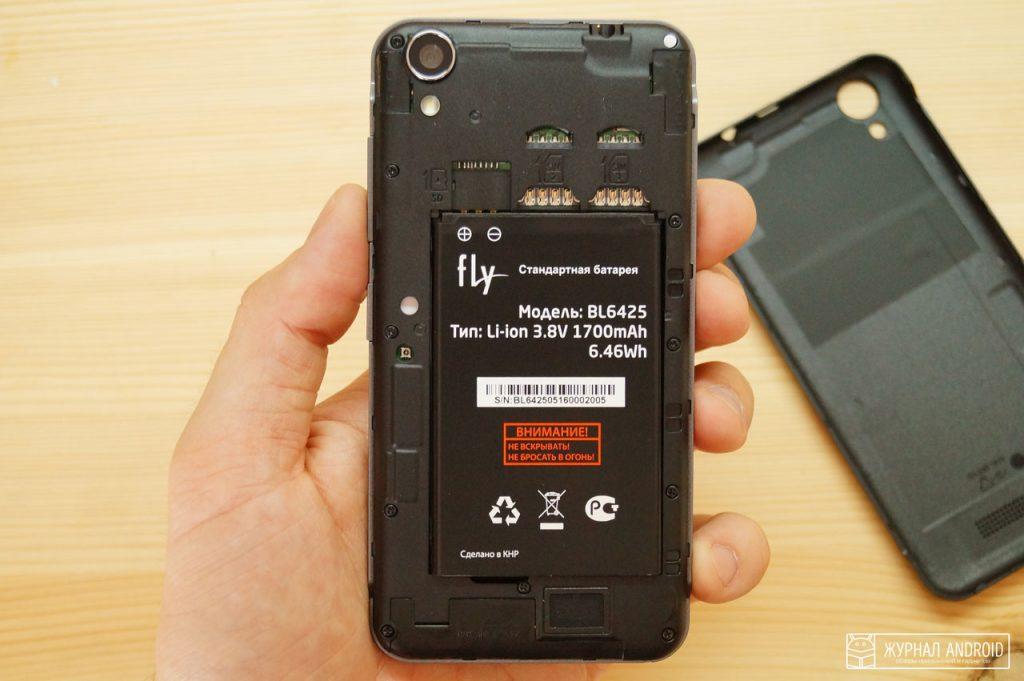Смартфон Fly FS454 (8)