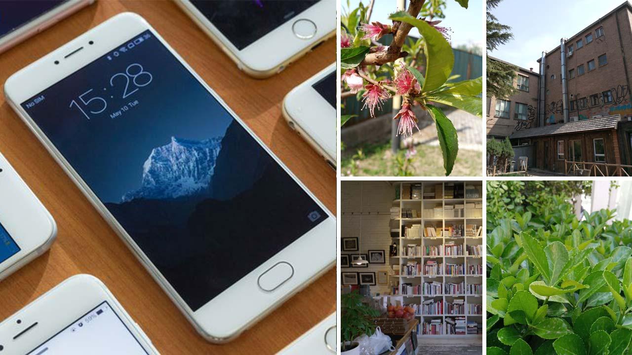 Фото с сайта mobiltelefon.ru