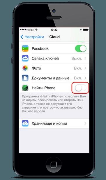 как-найти-потерянный-айфон-2