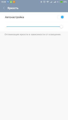 kak-prodlit-vremya-raboty-ustrojstva-3