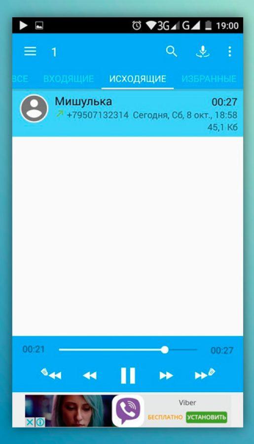 obzor-prilozheniya-zvondiki-7