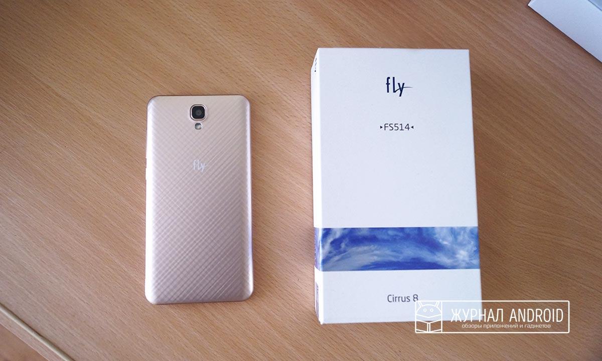 Дешёвый смартфон Fly FS514 Cirrus 8 с 2.5D-дисплеем