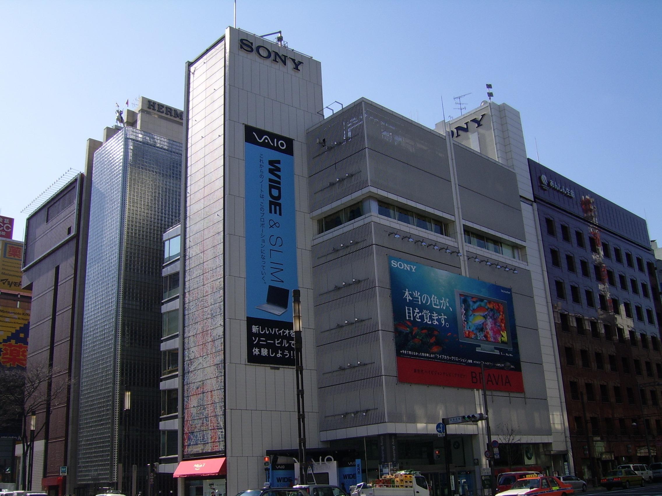 Японские производители аккумуляторов были оштрафованы на 166 миллионов евро