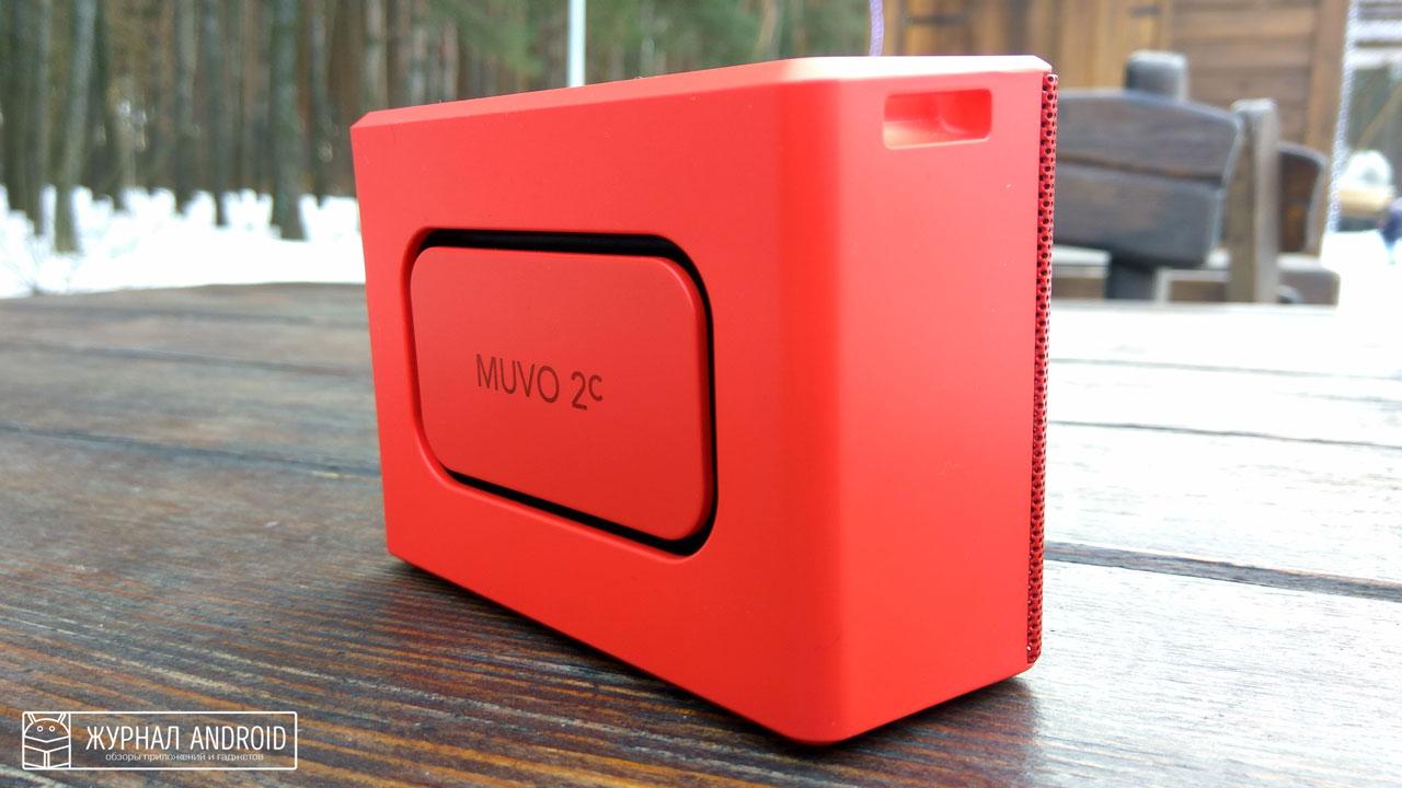 Возможен ли качественный звук от колонки Creative Muvo 2c