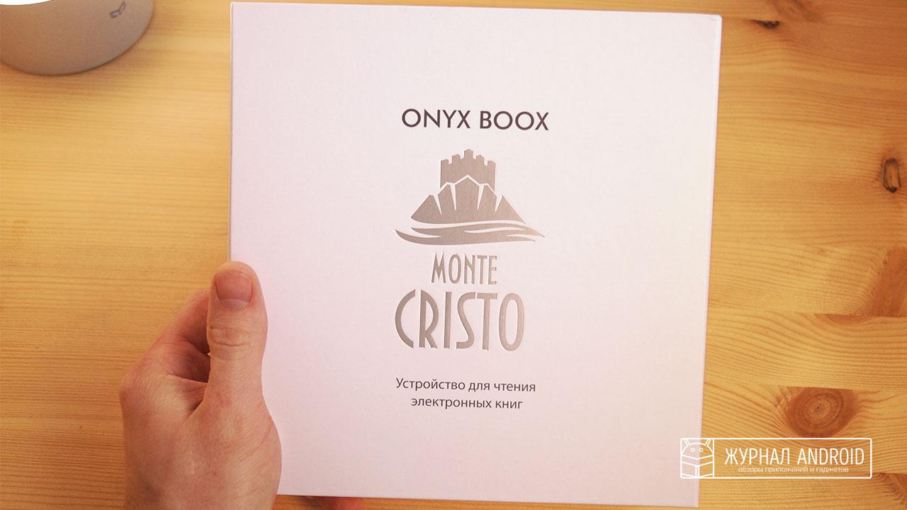 Электронная книга Onyx Boox Monte Cristo: преимущества и недостатки ридера