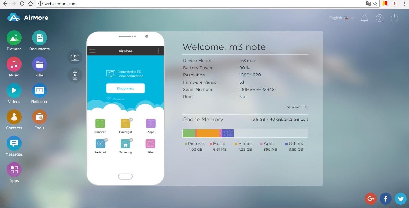 AirMore - удаленное управление android