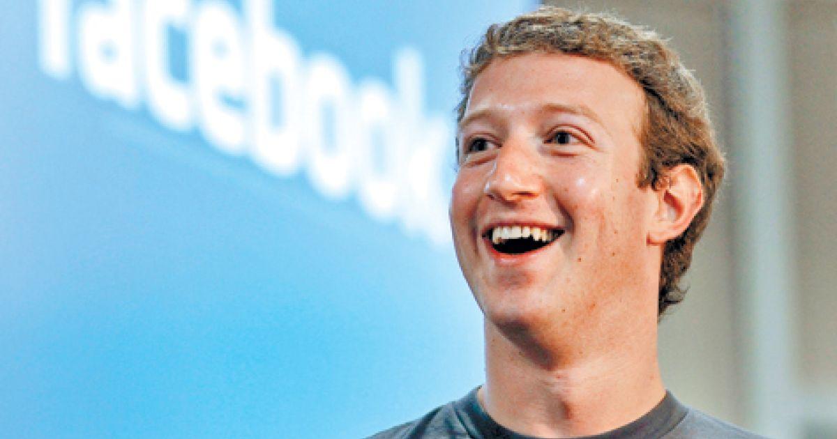 Как Facebook и Android ведут службу в горячих точках