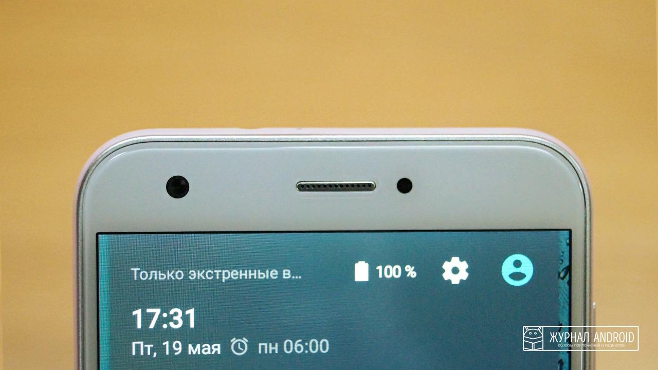 Знакомимся со смартфоном ZTE Z10 / Полный обзор
